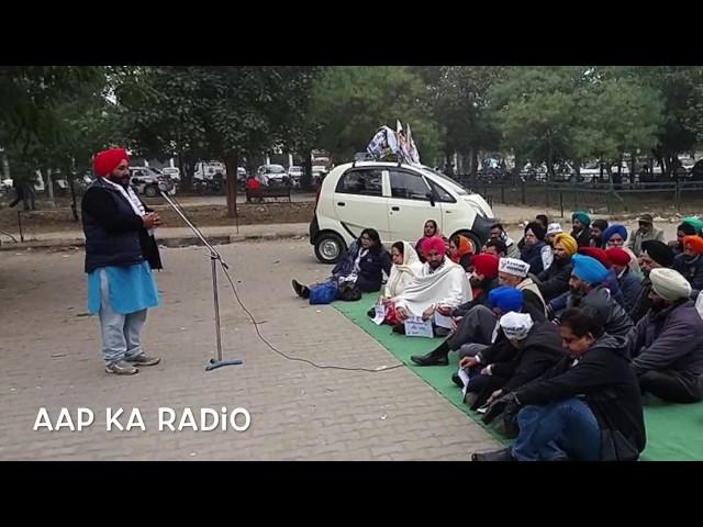 Meet Chetan Singh: President, AAP Patiyala District (AKR Ep 07)