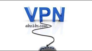 شرح أفضل موقع للحصول على VPN مجاني لفتح المواقع المحجوبة في بلدك