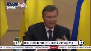 Украина единая страна!Україна єдина країна! КліпHD