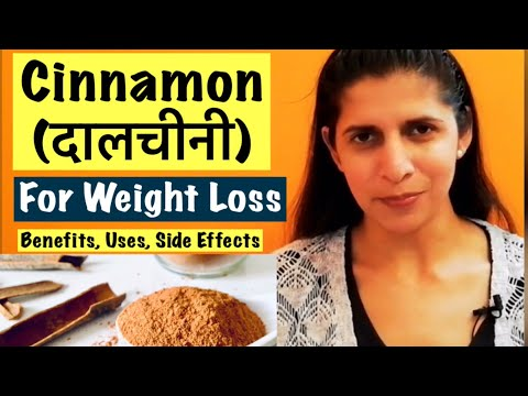 Cinnamon for Weight Loss | दालचीनी | Benefits, Uses, Types & Side Effects | In Hindi