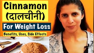 Cinnamon for Weight Loss   दालचीनी   Benefits, Uses, Types & Side Effects   In Hindi