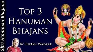 Hanuman Bhajan - Hanuman chalisa - Aarti Kije Hanuman Lala Ki - Jai Jai Hanuman Mahaveer Dhun