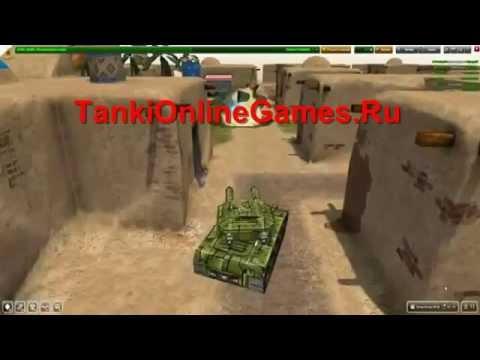 игры +для мальчиков танки онлайн - YouTube