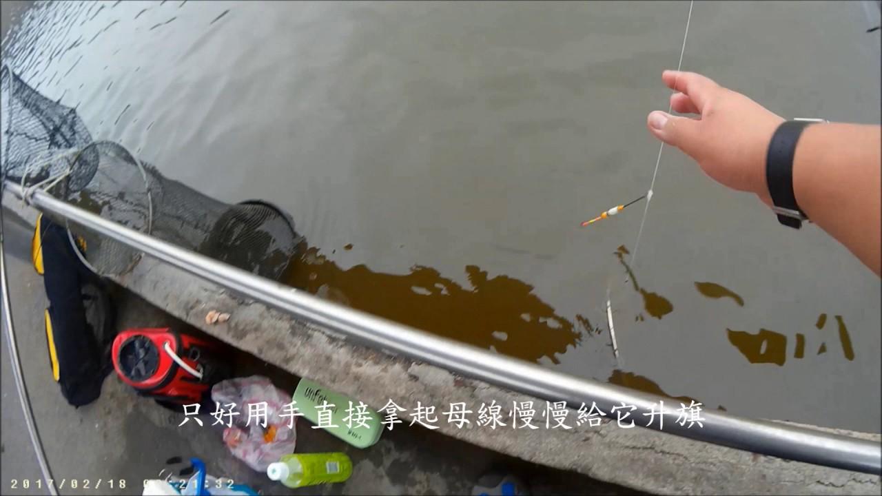 釣魚時鉤到這種東西...我也是醉了 in海釣場 - YouTube