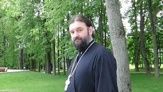 Внешний вид женщины. о.Андрей Ткачев. Убранные волосы под платок или распущенные. Проповеди.