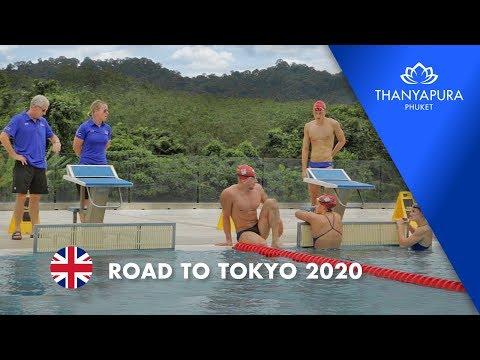 British Swimming Team