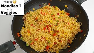 My Unpopular Noodles Recipe | How to make Noodles with Vegetables | Noodles with Veggies
