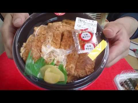 めし日記ほっともっとのロースカツ丼とのり弁当とマルちゃん鯛だしうどんも食べてみた
