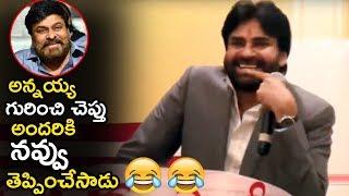Pawan Kalyan Memorable Moments with his Brother || Pawan Kalyan Janasena || Life Andhra TV