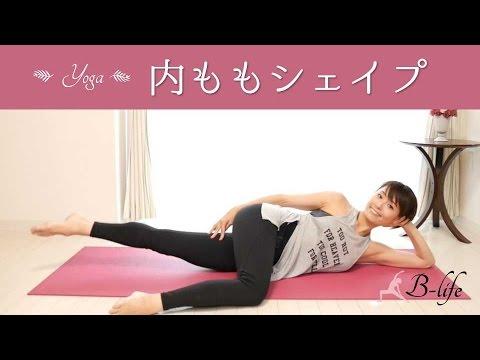 内ももの引き締めに効果的! O脚も治す脚やせエクササイズ☆ #36