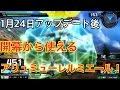 【EXVSMBON】1/24修正後【ハイペリオンガンダム】 の動画、YouTube動画。