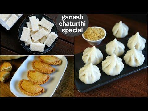 ganesh chaturthi recipes | गणेश चतुर्थी प्रसाद रेसिपी | ganapathi festival celebration recipes