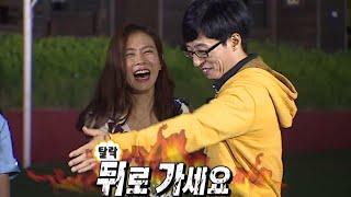 Infinite Challenge, Cheering Squad  2  #13 무한도전 응원단  2  20140614