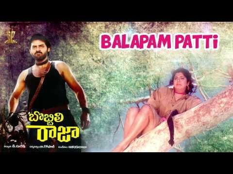 Balapam Patti BamaVallo| |Audio Jukebox | Venkatesh,Divyabharathi