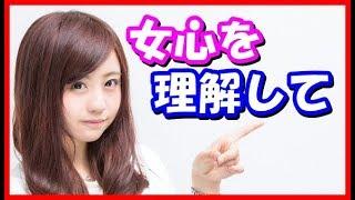 恋愛極秘マニュアルの受け取りはコチラ!! ↓ ↓ ↓ ↓ ↓ ↓ http://hagaren...