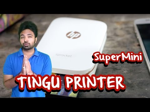 Mini Printer For Your Smartphones | Portable Printer HP Sprocket Photo Printer |Hindi