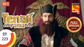 Tenali Rama - Ep 223 - Full Episode - 15th May, 2018