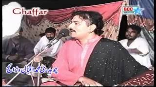 Dhola Sanu Piar Dian | Abid Kanwal | New Punjabi Saraiki Culture Song (Full HD)