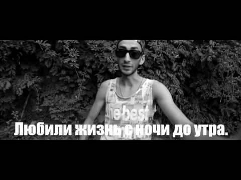 MiyaGi & Эндшпиль feat  9 Грамм – Рапапам official video2016