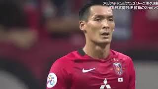 浦和レッズ 0-1 川崎フロンターレ  川崎フロンターレ先制!エウシーニョのゴール 2017年9月13日
