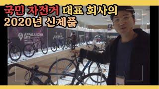 국내 자전거 브랜드의 선두주자, 국민 자전거 브랜드인 …