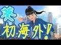 富士葵 の動画、YouTube動画。