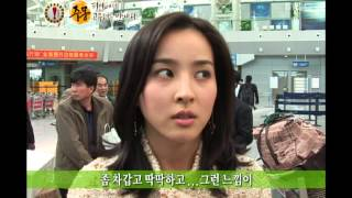 !Exclamation Mark, Jumong #04, 주몽 20070324