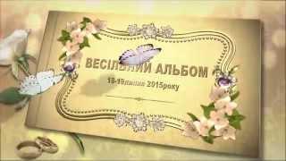 Свадьба - Начало фильма