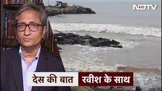 'देस की बात' Ravish Kumar के साथ : चक्रवात के चक्र में Mumbai | Des Ki Baat - June 2, 2020