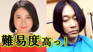 ドラマ「東京タラレバ娘」が視聴率2ケタ台をキープする人気ぶり。その主...