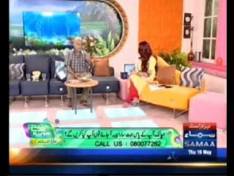 Prof. Dr. Moiz  Hussain On Samaa TV Topic. Coin Box 19th May 2011 Part 1.flv
