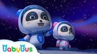 奇奇坐宇宙飛船去太空中發現了什麼?  + 更多合集 | 兒童卡通動畫 | 幼兒音樂歌曲 | 兒歌 | 童謠 | 動畫片 | 卡通片 | 寶寶巴士 | 奇奇 | 妙妙