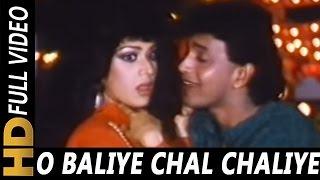 O Baliye Chal Chaliye   Anuradha Paudwal, Mohammed Aziz   Bees Saal Baad 1988 Songs   Mithun