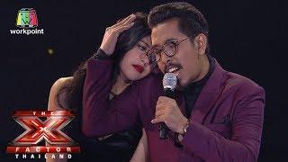 กบ ณัฐพงศ์ | คนไม่เอาถ่าน | The X Factor Thailand