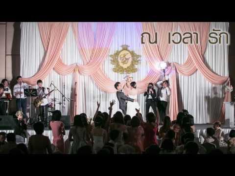 Navela Hotel & Banquet Ratchaburi โรงแรม ณ เวลา