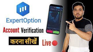 expert option account verification kaise kare | How To verify expert Option Trading Account In Hindi