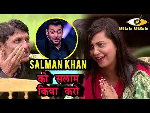 Arshi Khan's Father ADVICES Her To RESPECT Salman Khan | Bigg Boss 11