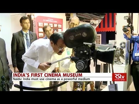 Vice President visits the National Museum of Indian Cinema