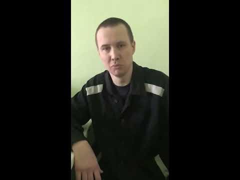 """Заключенный Руслан Вахапов рассказывает об избиении в СИЗО-2 (""""Софийка"""") города Рыбинска"""