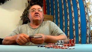Покер в живую. Анекдоты Жоры. 1 часть