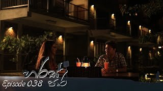Haras Paara | Episode 38 - (2018-09-25) | ITN Thumbnail
