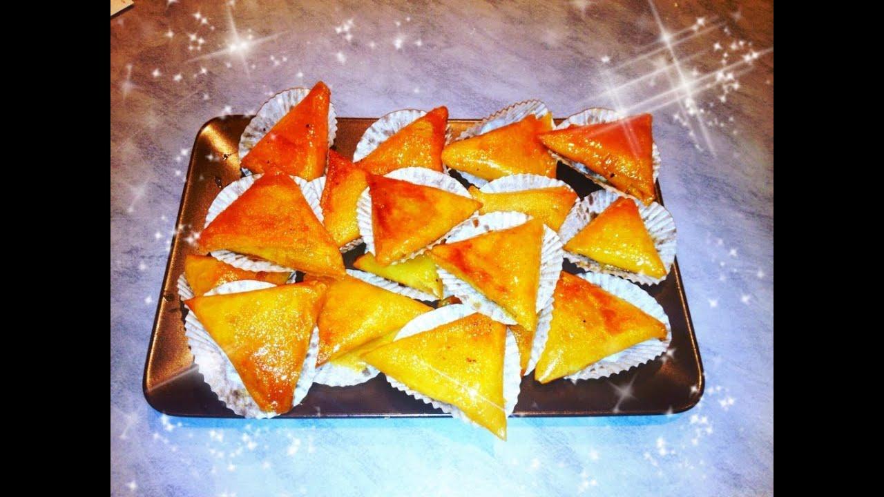 Gateau algerien samsa recette