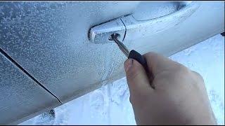 Как открыть замерзший замок автомобиля .(В видео использовался размораживатель замков аэрозольный К-2 , http://www.auto-store.kiev.ua/razmorazhivatel-zamkov-aerozol-k2-gerwazy., 2015-12-30T02:35:15.000Z)
