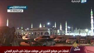 لماذا يستهدف انتحاريون المسجد النبوي؟