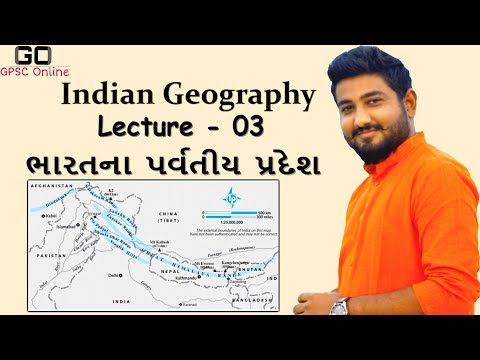 Indian Geography | Lecture-03 | Mountains in India | Himalaya