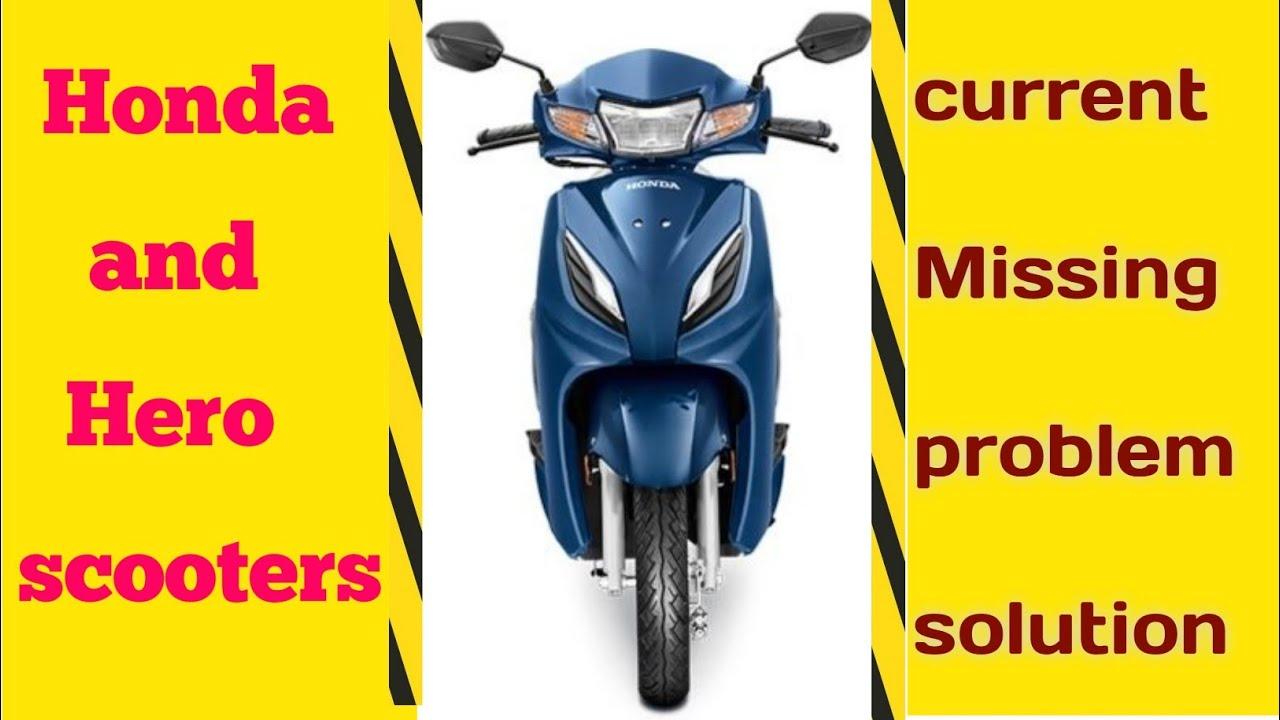 Honda Activa Ignition Problem Solution