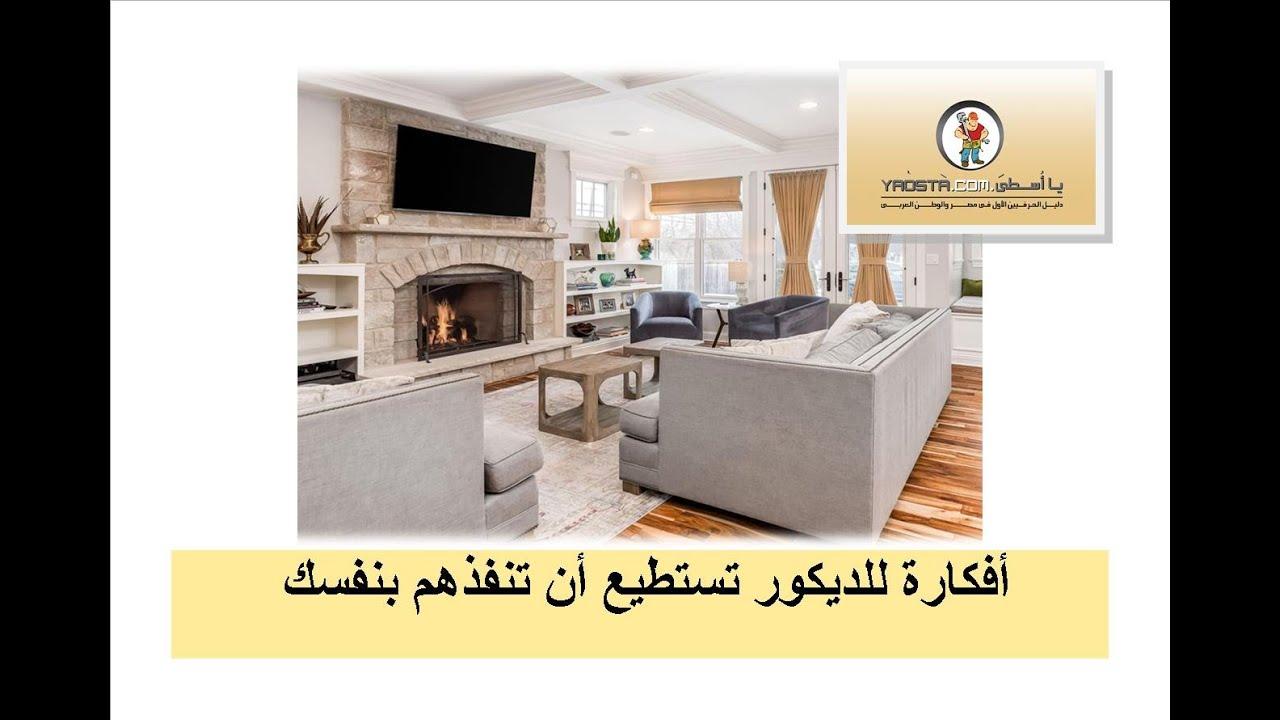الوان سن الفيل from i.ytimg.com