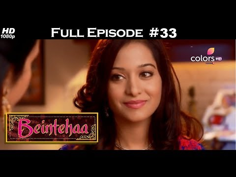 Beintehaa - Full Episode 33 - With English Subtitles thumbnail