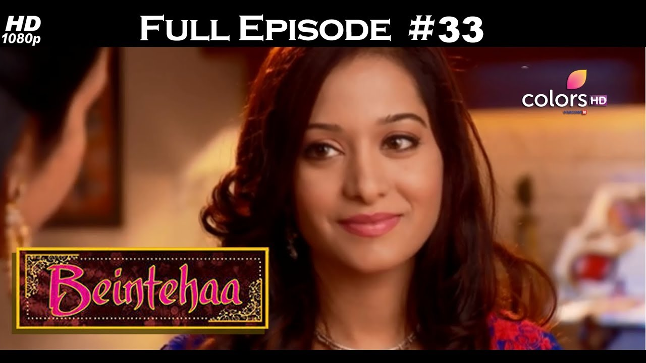 Beintehaa - Full Episode 33 - With English Subtitles