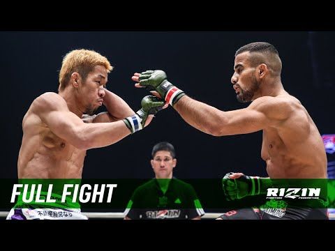 Full Fight | 大塚隆史 vs. カリッド・タハ / Takafumi Otsuka vs. Khalid Taha - 12/29/2017
